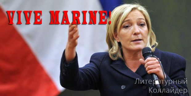 Vive Marine!