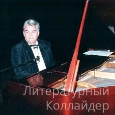 В. Ярцев