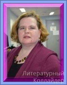 Ирина Шлионская