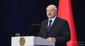 РФ отреагировал на выступление Лукашенко