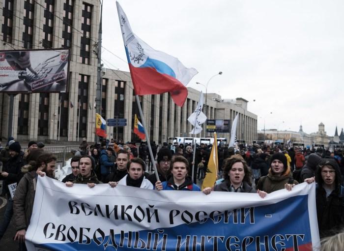 Россияне боятся за свободу Интернета?