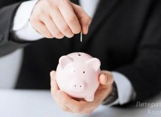 Две трети россиян (65 процентов) не имеют никаких сбережений