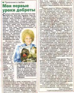 НГ-Сляднева2