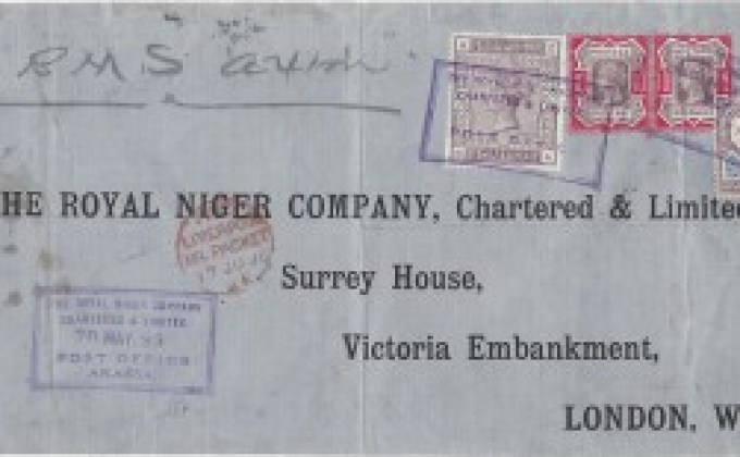 Royal Niger Company post office stamp at Akkassa, 1895.