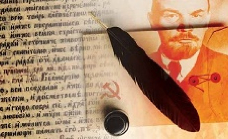 On the Ninetieth Anniversary of Lenin's death: new aspects of his Testament