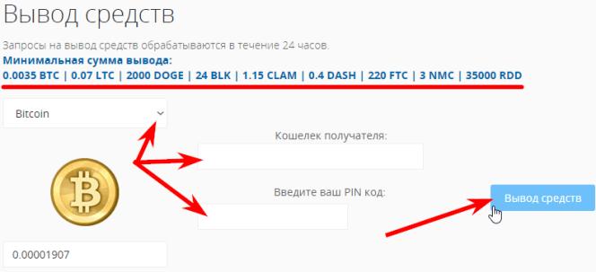 0 0035 btc la zar