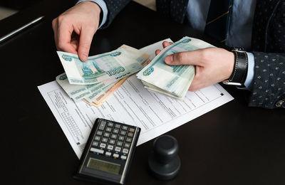 Как оплатить фиксированные платежи ИП в 2019 году за себя: в какие сроки, КБК для перечисления