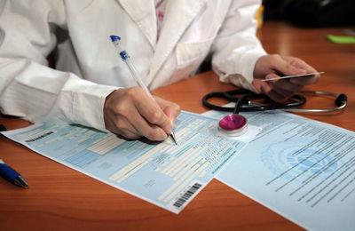 Расчет больничного листа в 2019 году: примеры расчета по-новому