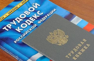 Изображение - Могут ли отказать в отпуске за свой счет пенсионеру mogut-li-otkazat-v-otpuske-za-svoy-schet-3