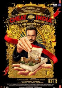 Photo of an Indian Movie titled Why Cheat India
