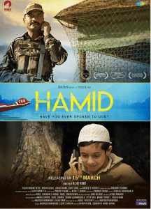Photo of An Indian Movie titled Hamid