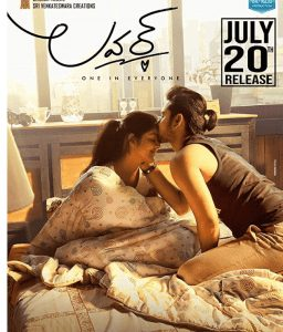 Photo of and Indian movie titled lover