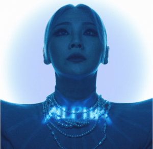 Image of CL Spicy