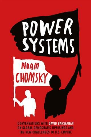 Power Systems Literary Theory And Criticism