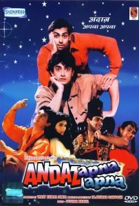 Andaz-Apna-Apna-Poster-202x300