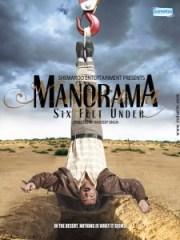 manorama-225x300