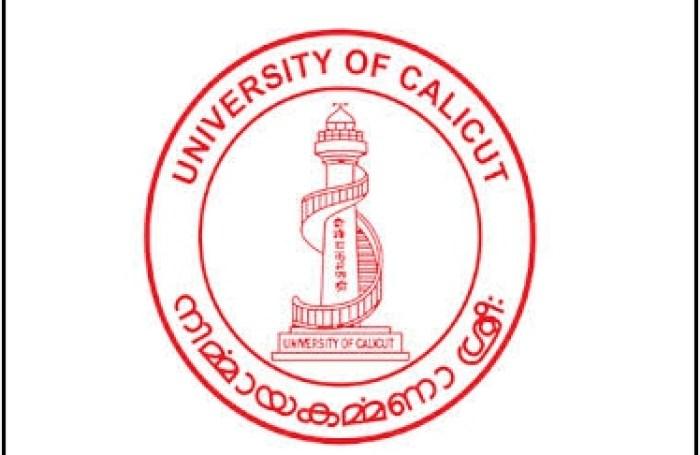 University-of-Calicut-1