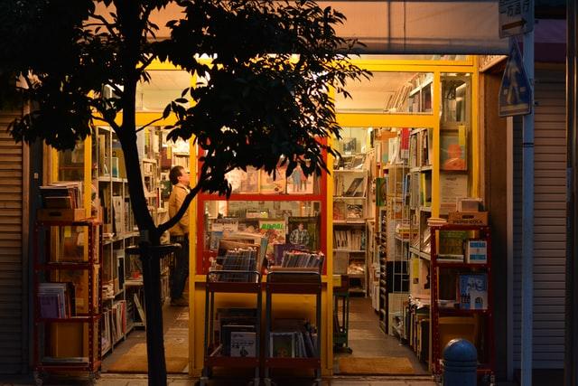 """""""Neue Buchhandlung und keiner darf sie sehen"""""""