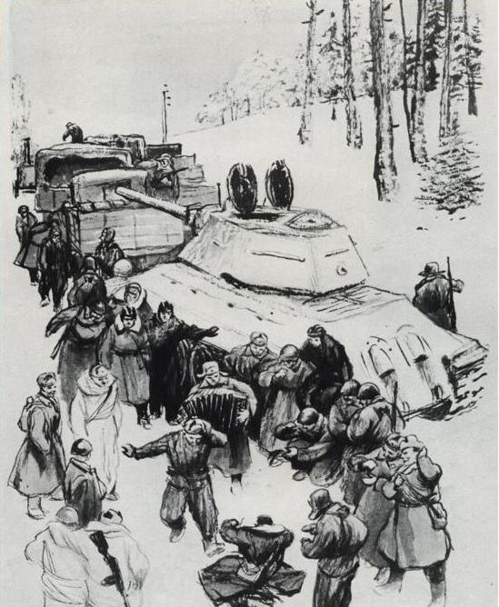 Иллюстрации ОВерейского к поэме АТТвардовского quotВасилий