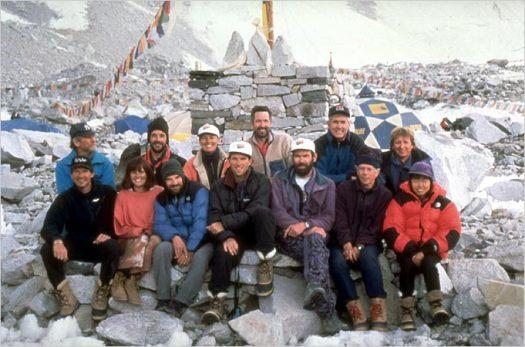 Expedición comercial Rob Hall