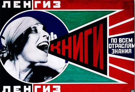 Image result for russian literature