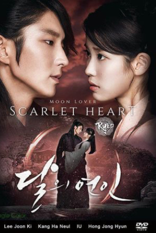 KDrama Review : I Will Never be Able to Get Enough of 'Scarlet Heart Ryeo'