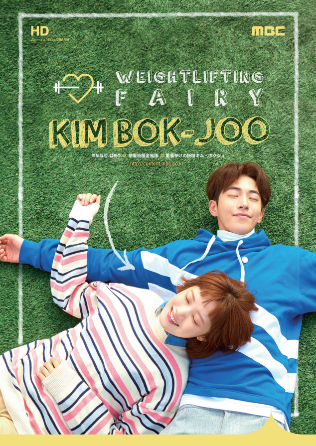 WFKBJ literatures and movies Korean drama