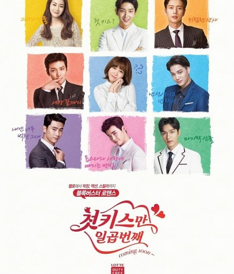 Seven First Kisses – Short Korean Drama Filled with Cute Oppas