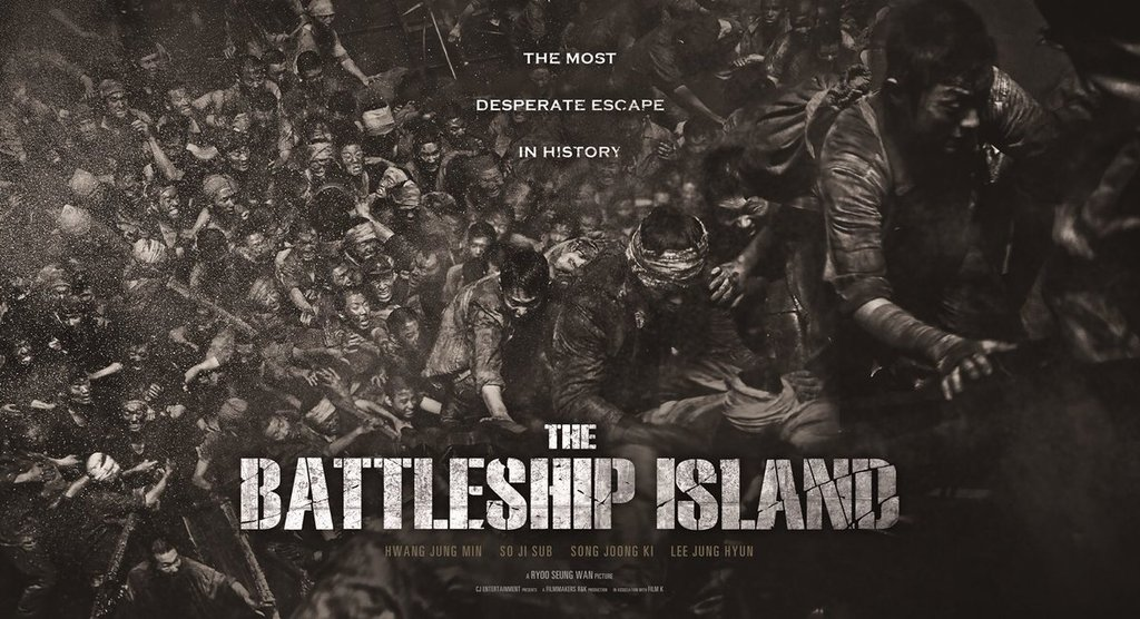 The Battleship Island – It Turned Out to be A Flop?