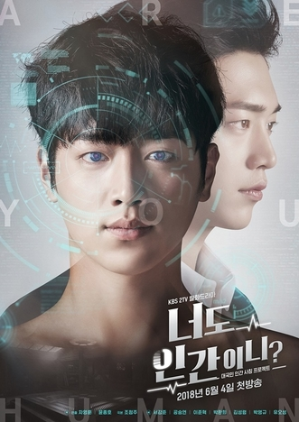 8 Upcoming Korean Dramas You Should Not Miss Out On