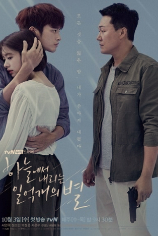 10 Korean Dramas To Watch This Fall –– KDrama Recommendation