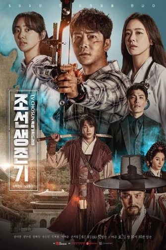 new Korean drama June 2019