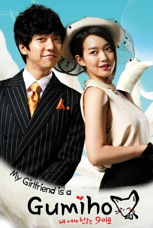 Best and Most Popular Korean Drama of The 2000s Decade (Part I)