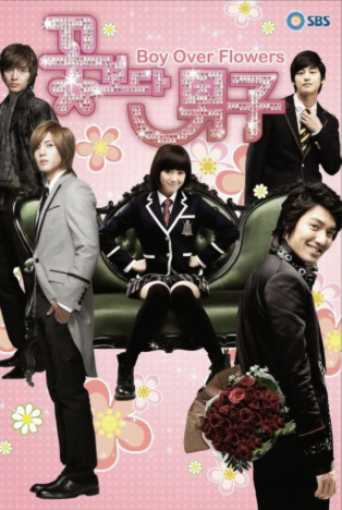 The Casts of Boys Over Flowers : Where Are They Today?