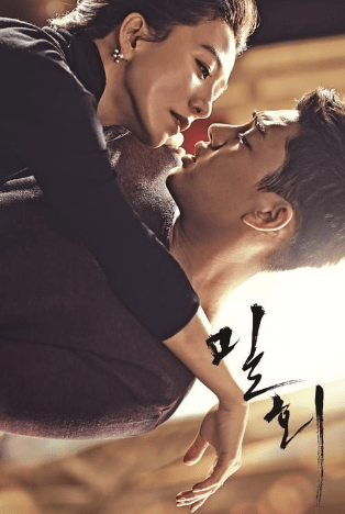 Korean Drama Recommendations: Hot, Steamy and Sexy KDramas to Watch This Summer
