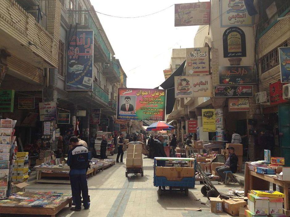 Bagdad Bücherstraße