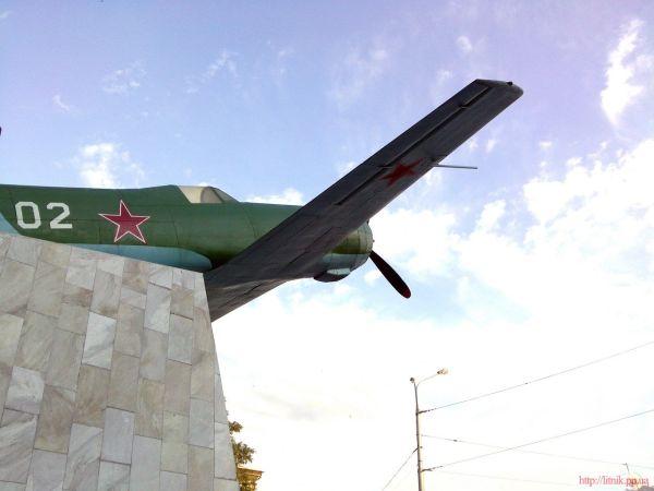 Самолет Ла-5 - истребитель Второй Мировой, Запорожье.