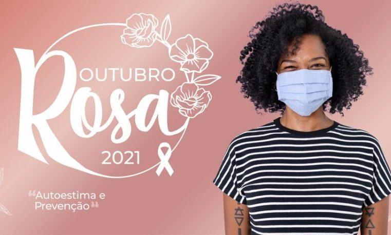 Outubro Rosa: Ilhabela terá Sala Rosa para acolhimento e consulta de mulheres