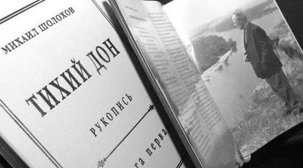 Краткое содержание романа «Тихий Дон» по главам: книга 2 ...