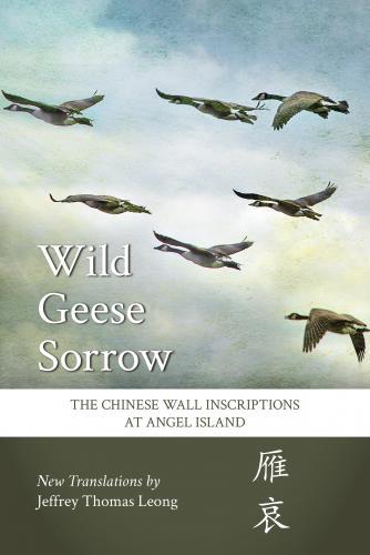 Wild Geese Sorrow