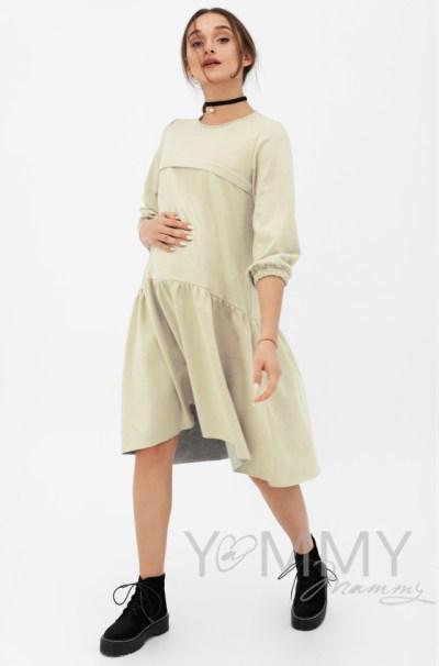 Платье с воланом, с карманами замшевое светло-бежевое