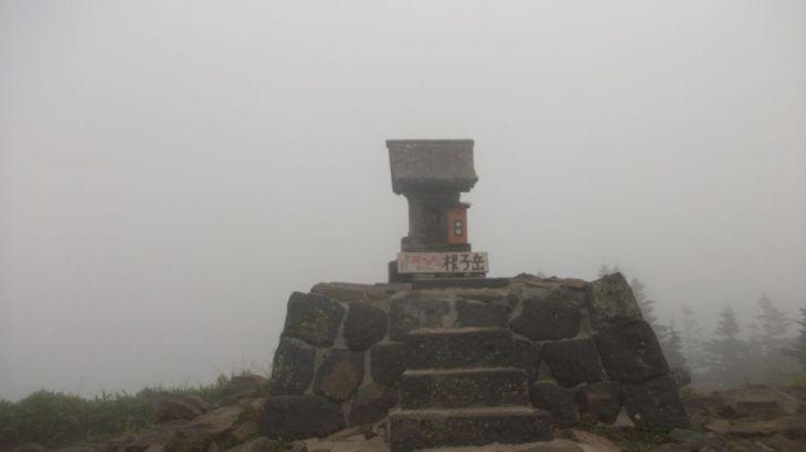 根子岳 <2207m> (NN-207) 長野県須坂市、長野県上田市