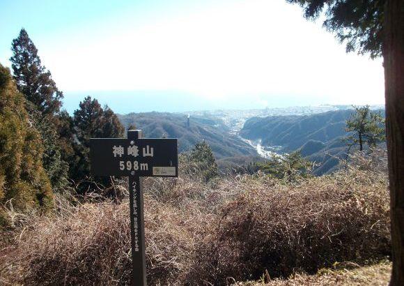 上峰山 <590m> (JA/IB-019) 茨城県日立市
