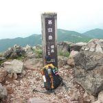 茶臼岳 <1915m> (TG-016) 栃木県那須郡那須町