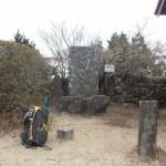 吾国山 <518m> (JA/IB-011) 茨城県笠間市/石岡市