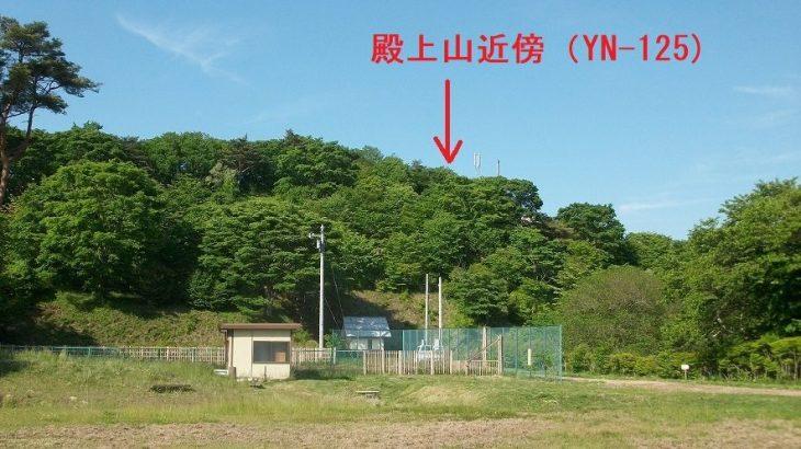 殿上山近傍 (830m) <JA/FS-125> 福島県田村市