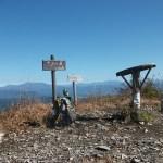 小野子山(1208m)<JA/GM-053> ~ 十二ケ岳(1201m)<JA/GM-085> 群馬県吾妻郡高山村/渋川市