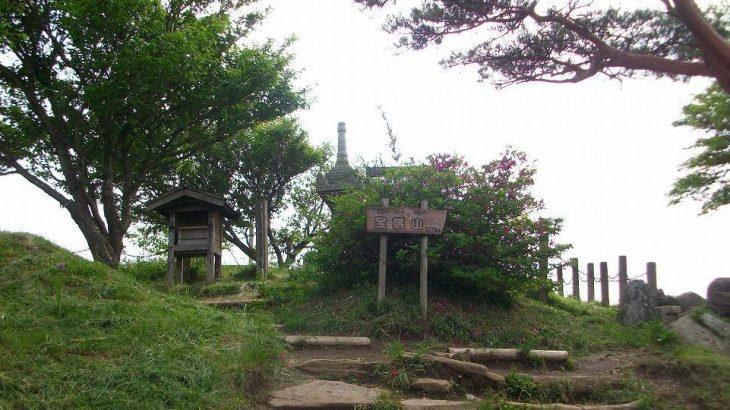 宝篋山 (461m)<IB-022> 茨城県つくば市