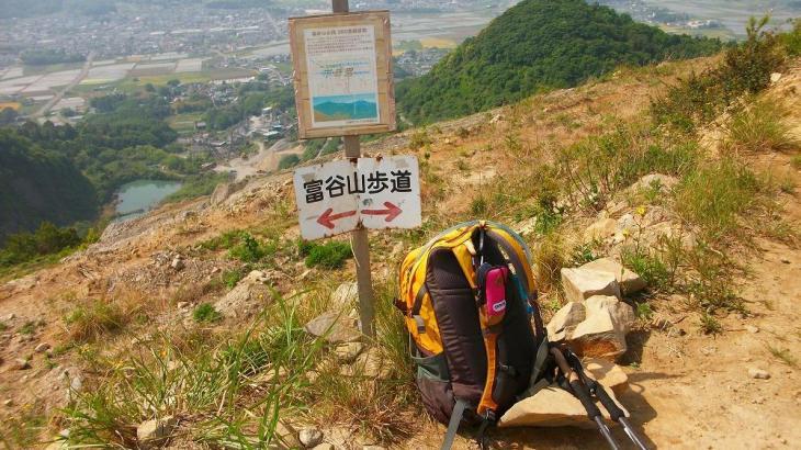 富谷山(大郷戸コース) <361m> (JA/IB-017) 茨城県桜川市
