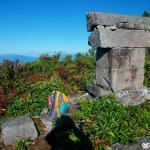 高標山 <1747m> (JA/NN-091) 長野県下高井郡木島平村